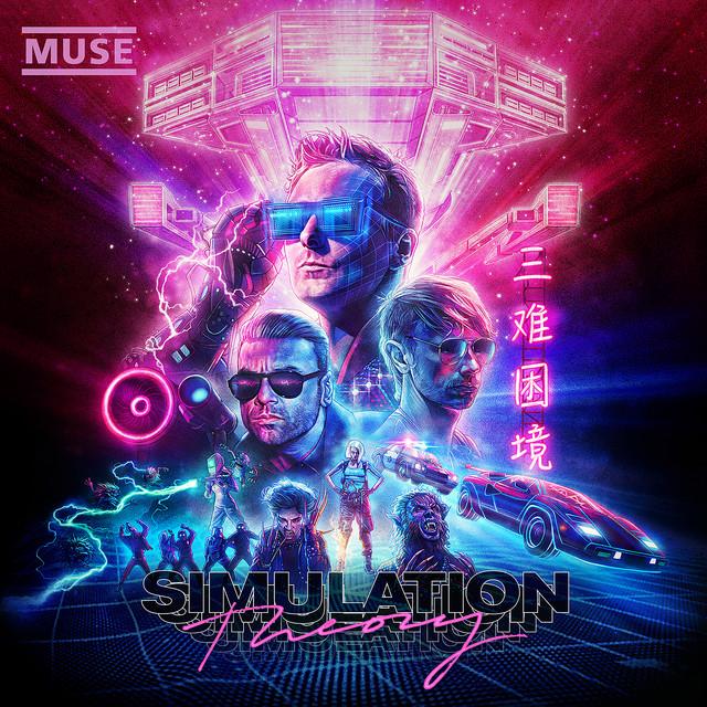album-simulation-theory